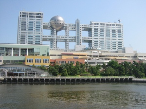 Fuji Television Building and Aqua City in Odaiba. Photo by Wikipedia user Andrew Green, released under CC-BY-2.0