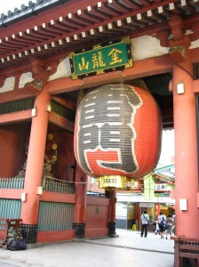 Kaminari-mon gate at Sensoji temple. Photo by Wikipedia user 663highland, released under CC-BY-SA.