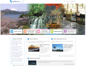 Screenshot of the new Odakyu English web site.