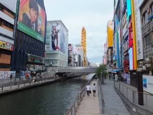 Dotonbori Canal in Osaka. Photo by Jose Ramos, September 14, 2013