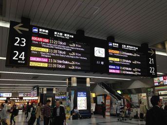 Electronic_signage_of_Okayama_Station_(San'yo_Shinkansen)