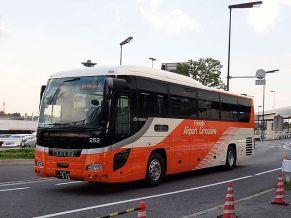 640px-Limousinebus_252-20650RU_Gala-2nd