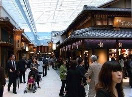 640px-Haneda_Terminal-3d